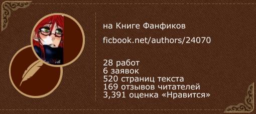 Kanime на «Книге фанфиков»