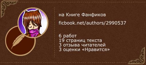 Русский гей Саша лижет раздолбанное очко Жени и трахает