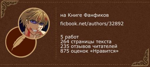 LokiV �� ������ ��������