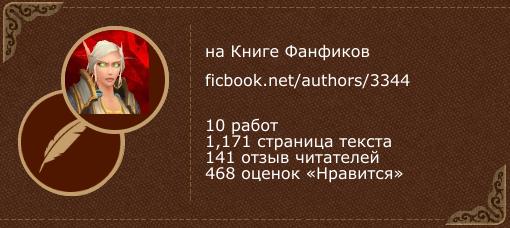 Кассандра Дженкинс на «Книге фанфиков»