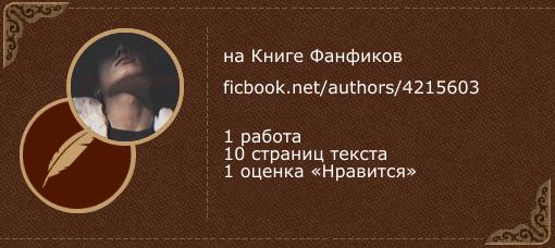 Sex Feelings Die