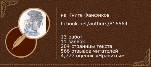 Wolfgart Grey �� '����� ��������'
