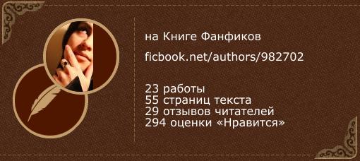 Куруфинвэ на «Книге фанфиков»